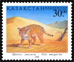 Stamp of Kazakhstan 231.jpg