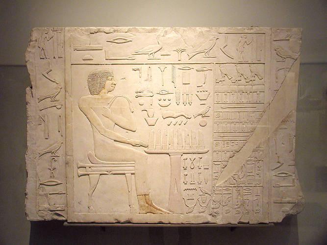 Stele_of_Rahotep.jpg