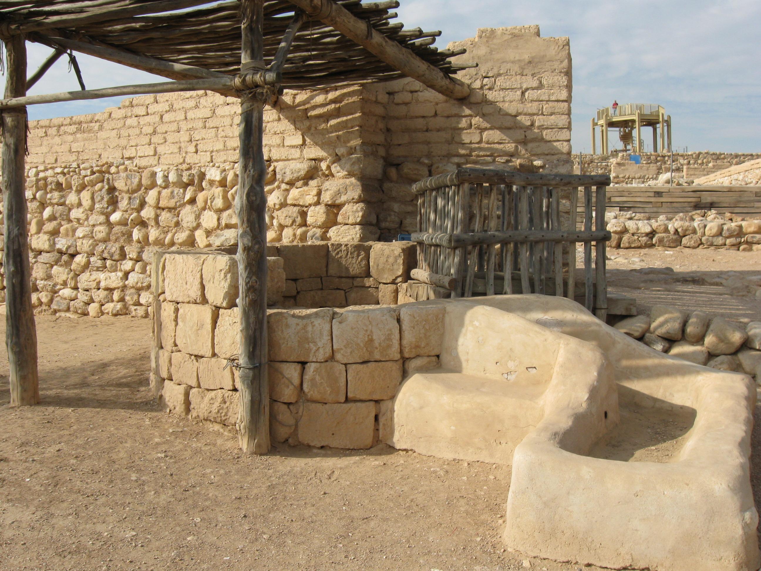 Tel Be'er Sheva National Park ...