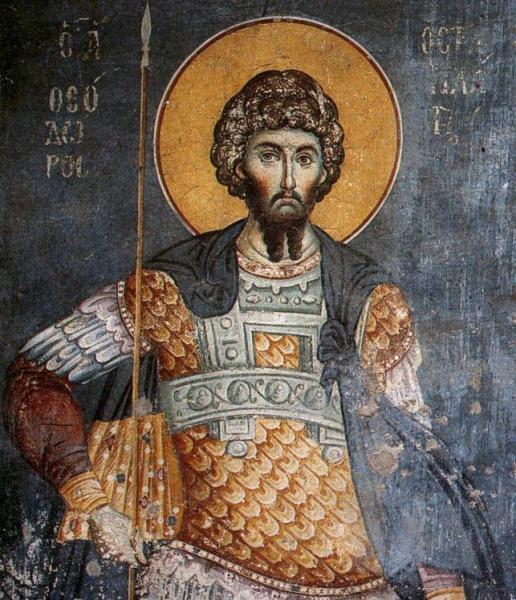 """Результат пошуку зображень за запитом """"Святого великомученика Теодора Стратилата"""""""
