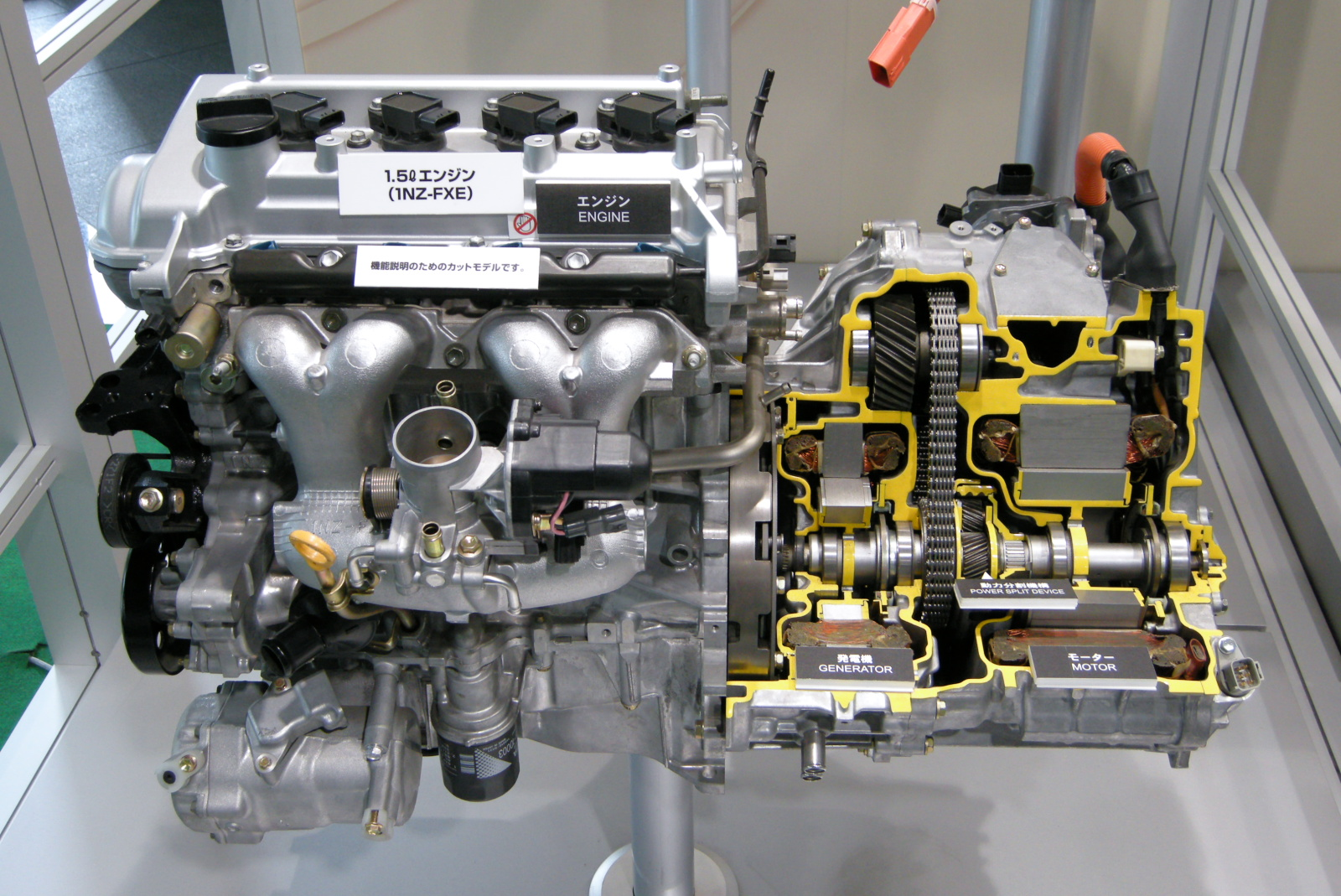 File Toyota 1nz Fxe Engine 01 Jpg Wikipedia