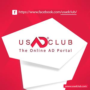 File:Usadclub international ad portal.jpg