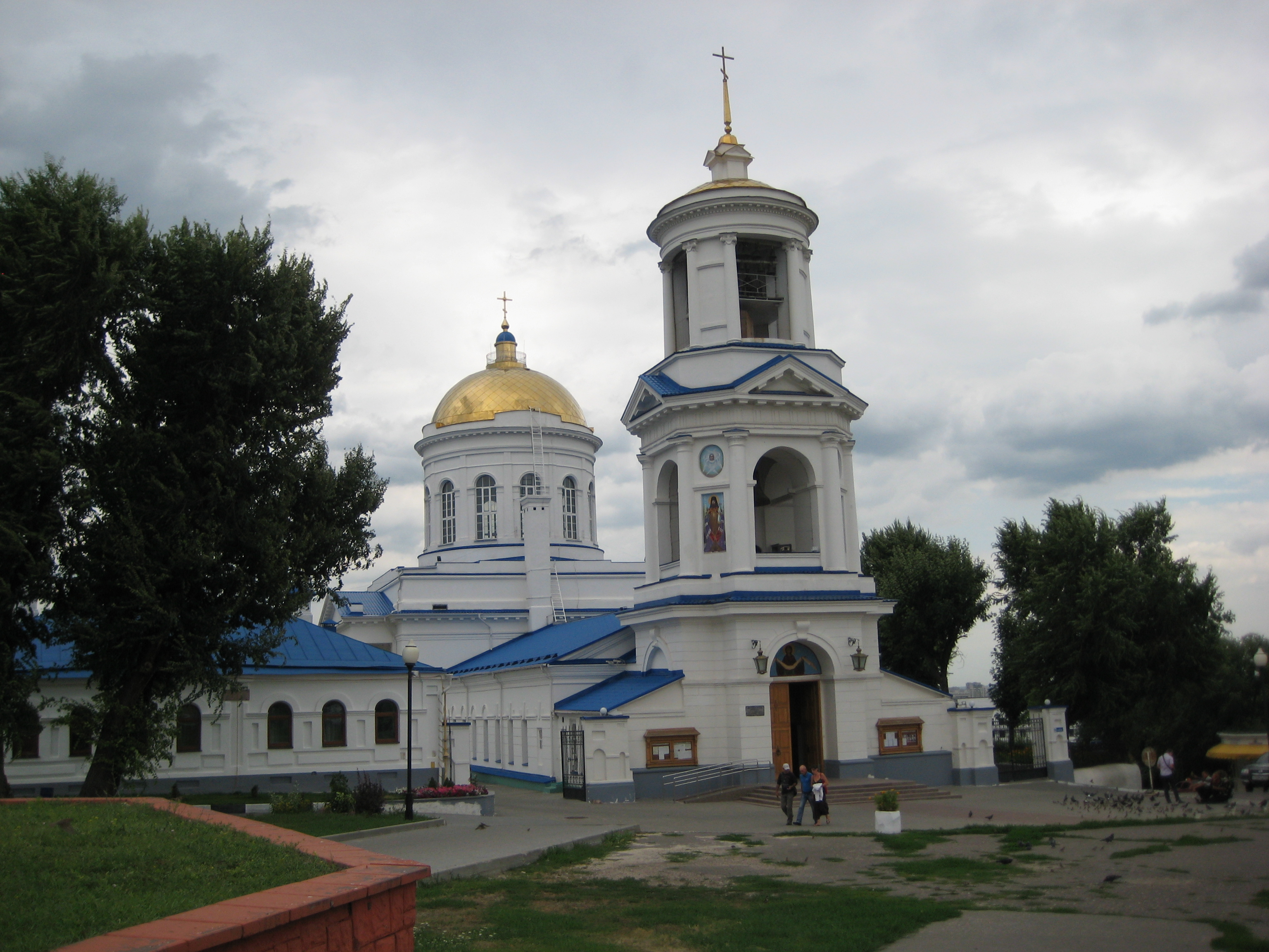 Voronezh Russia  city photo : Voronezh. Russia. Basil's Cathedral. Wikimedia Commons