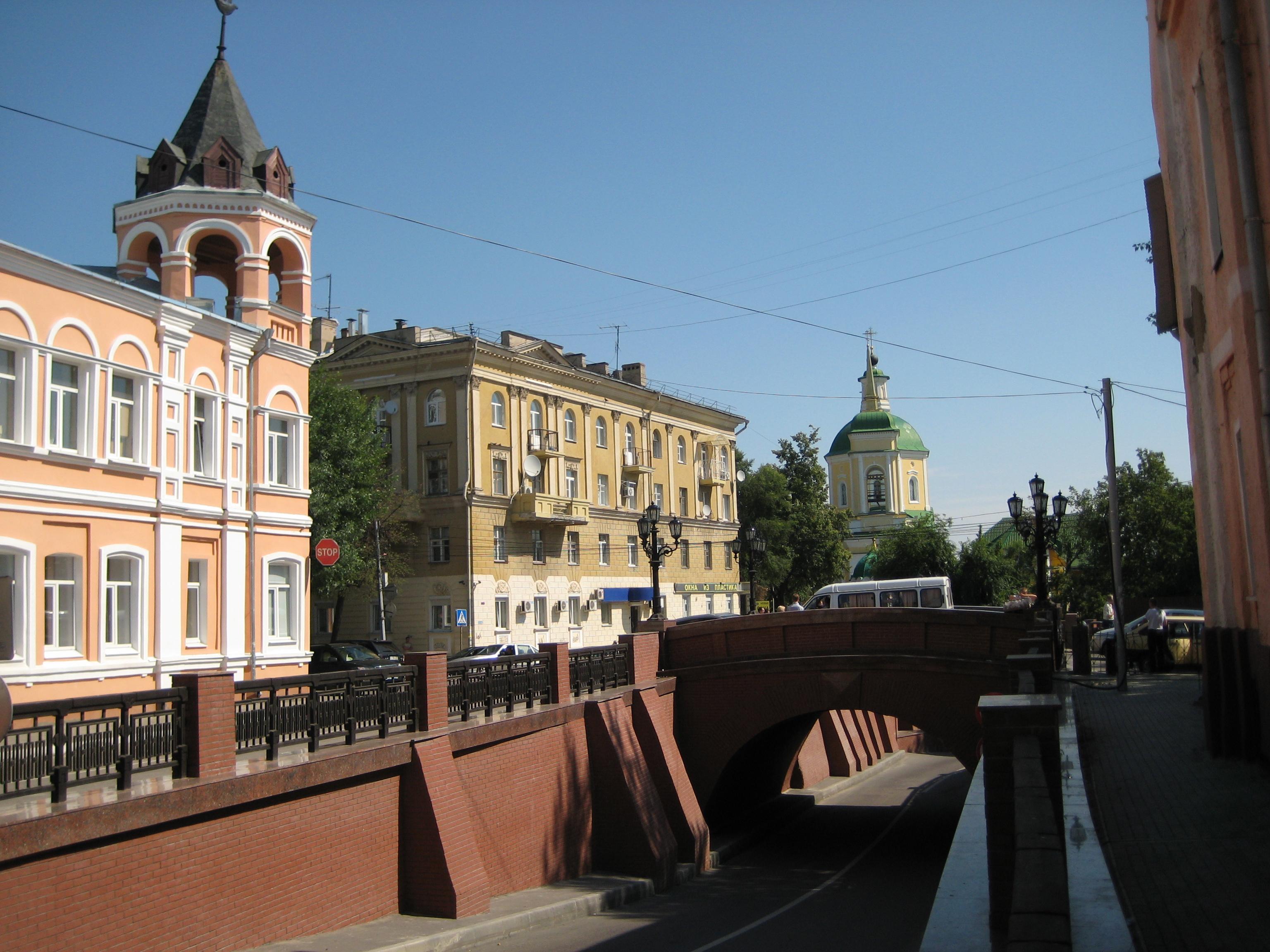Voronezh Russia  city pictures gallery : Voronezh. Russia. stone Bridge. Воронеж. Каменный ...