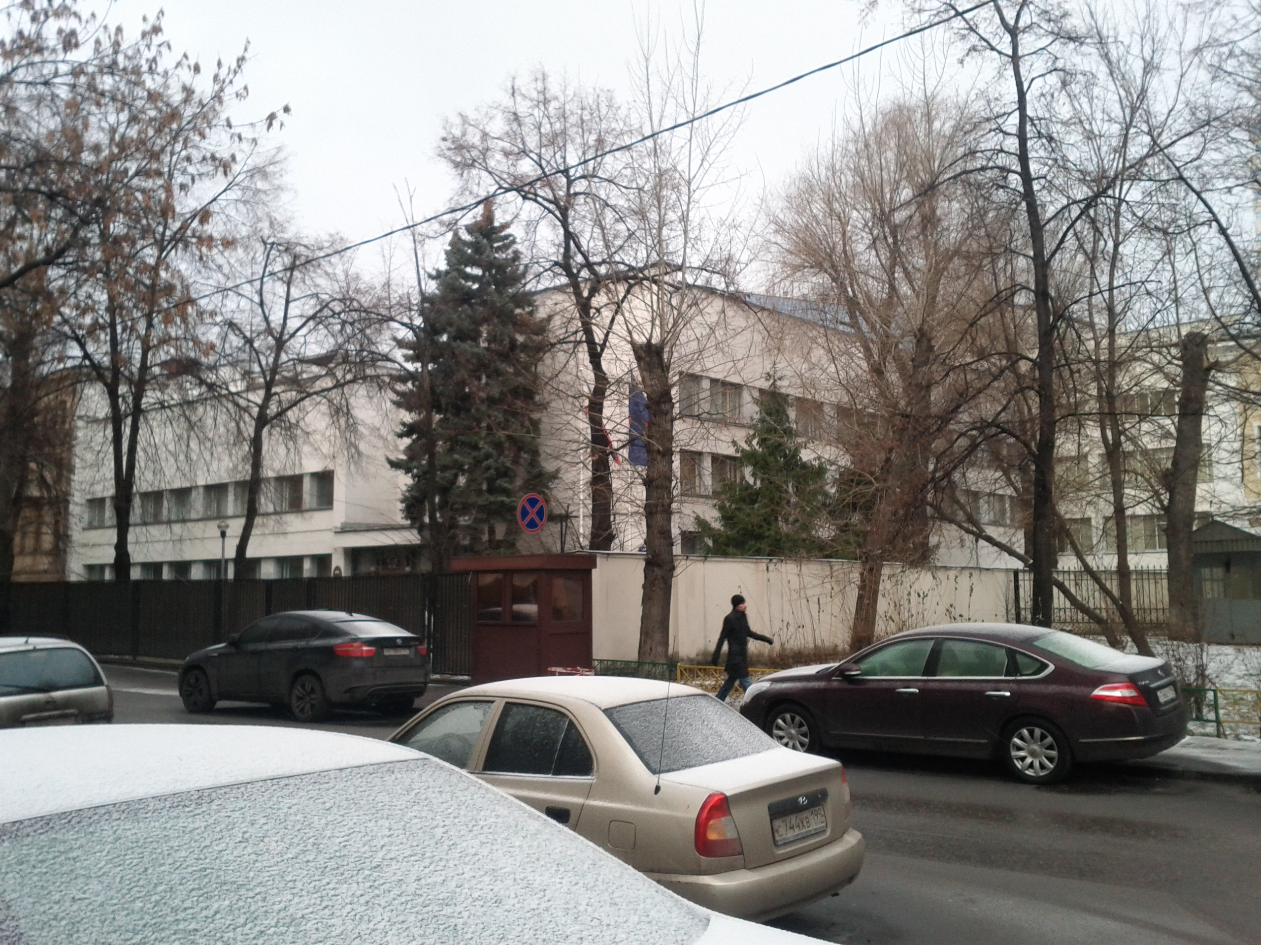 Embassy of the Philippines, Moscow - Wikipedia