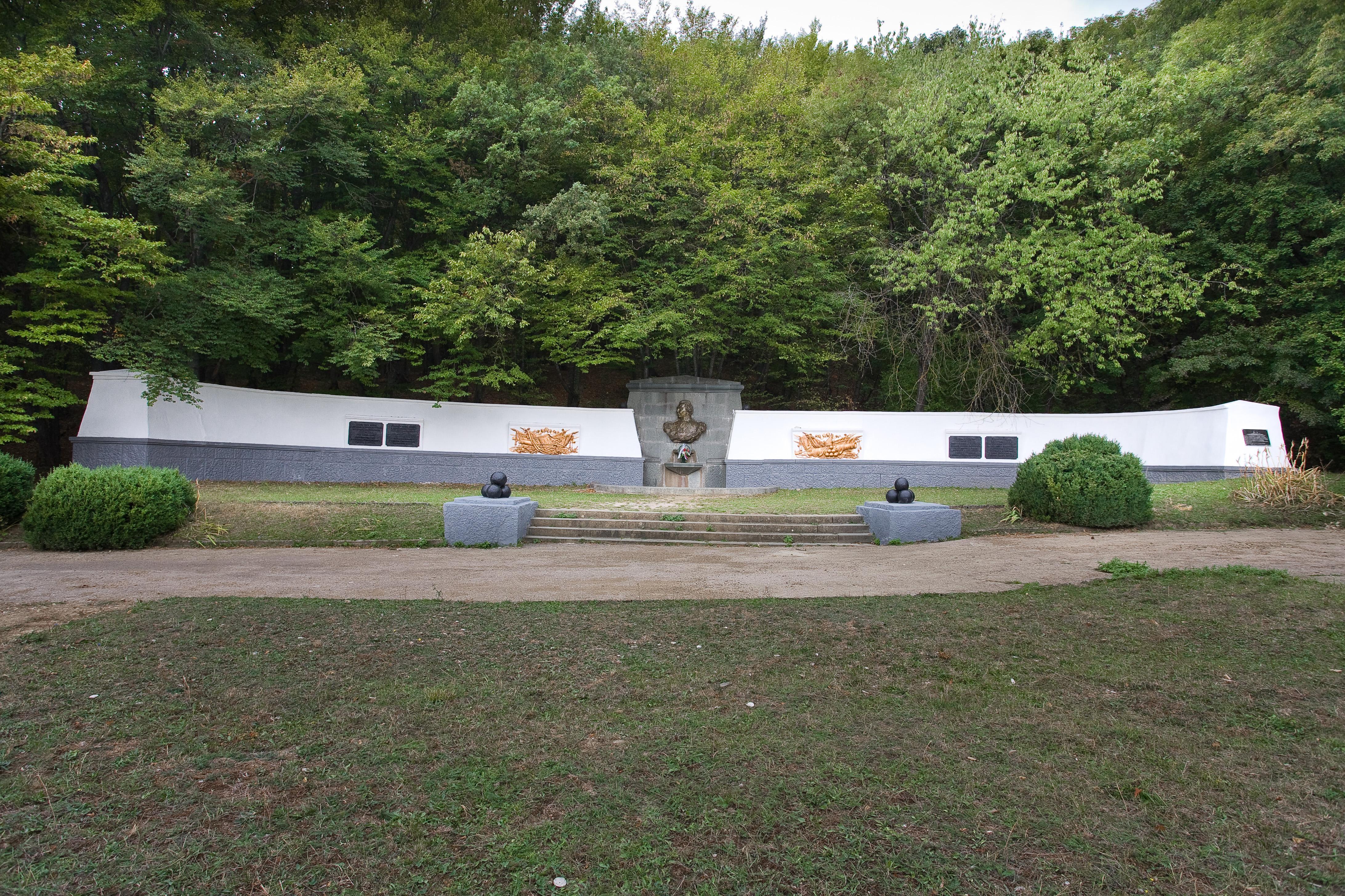 Місце поранення М.І.Кутузова Кутузовський фонтан Дата події 1774р..JPG