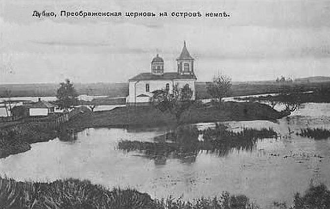File:Спасо-Преображенська церква.Дубно.jpg