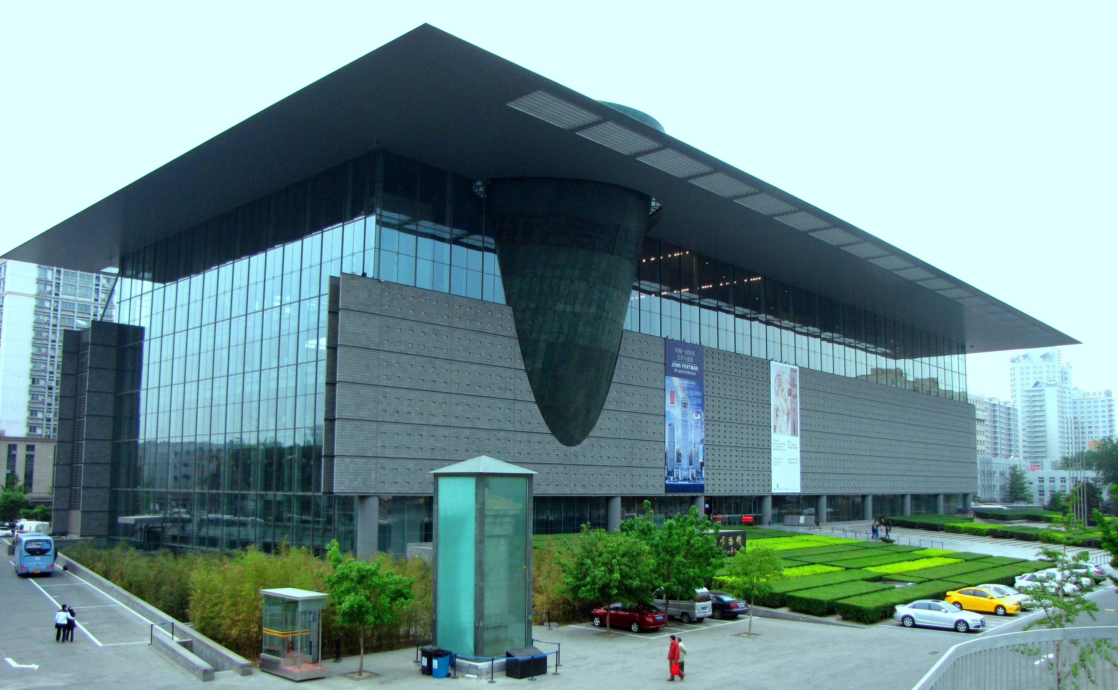 「首都博物館」的圖片搜尋結果
