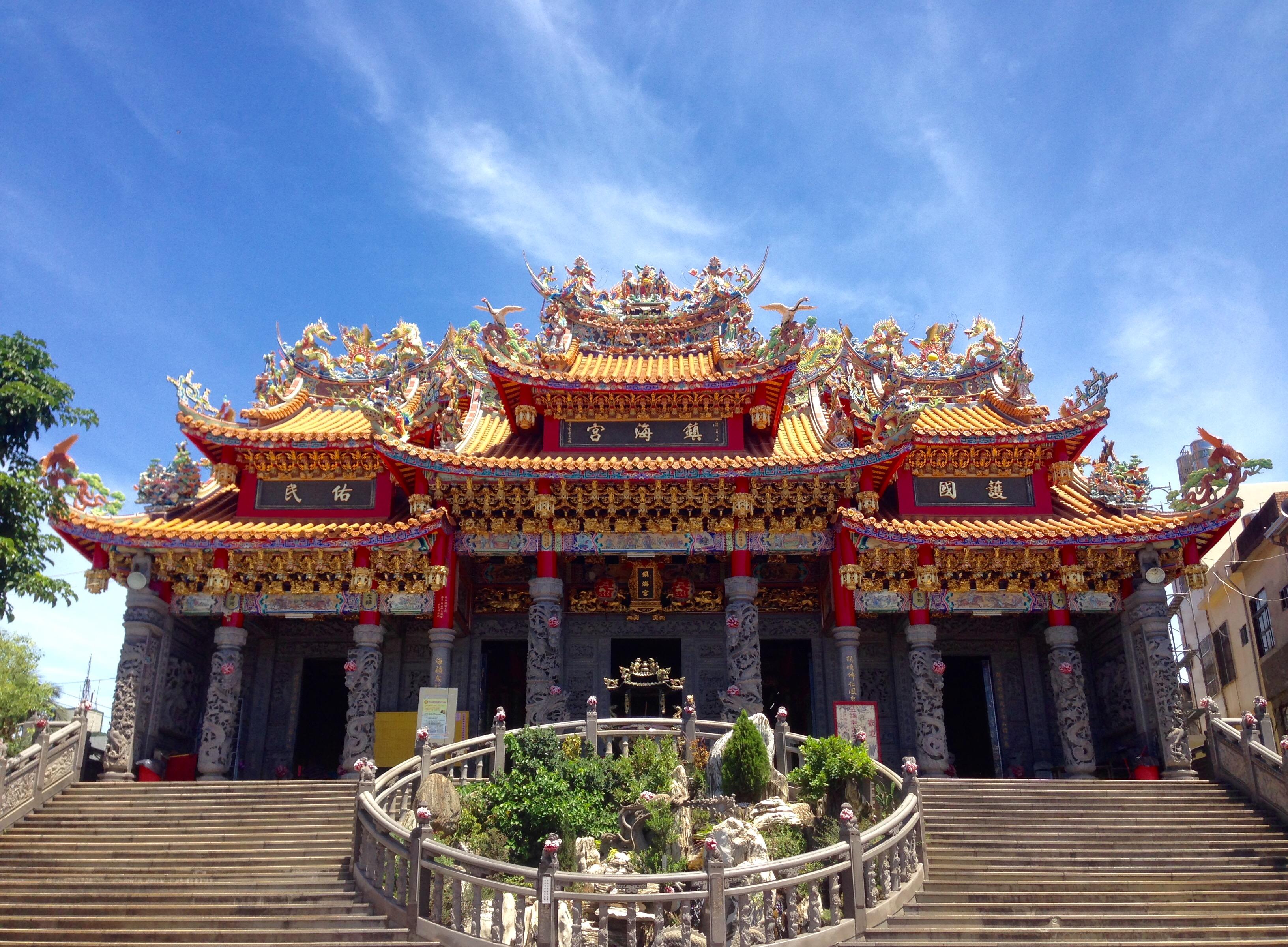 ファイル:東港鎮海宮.jpg - Wiki...
