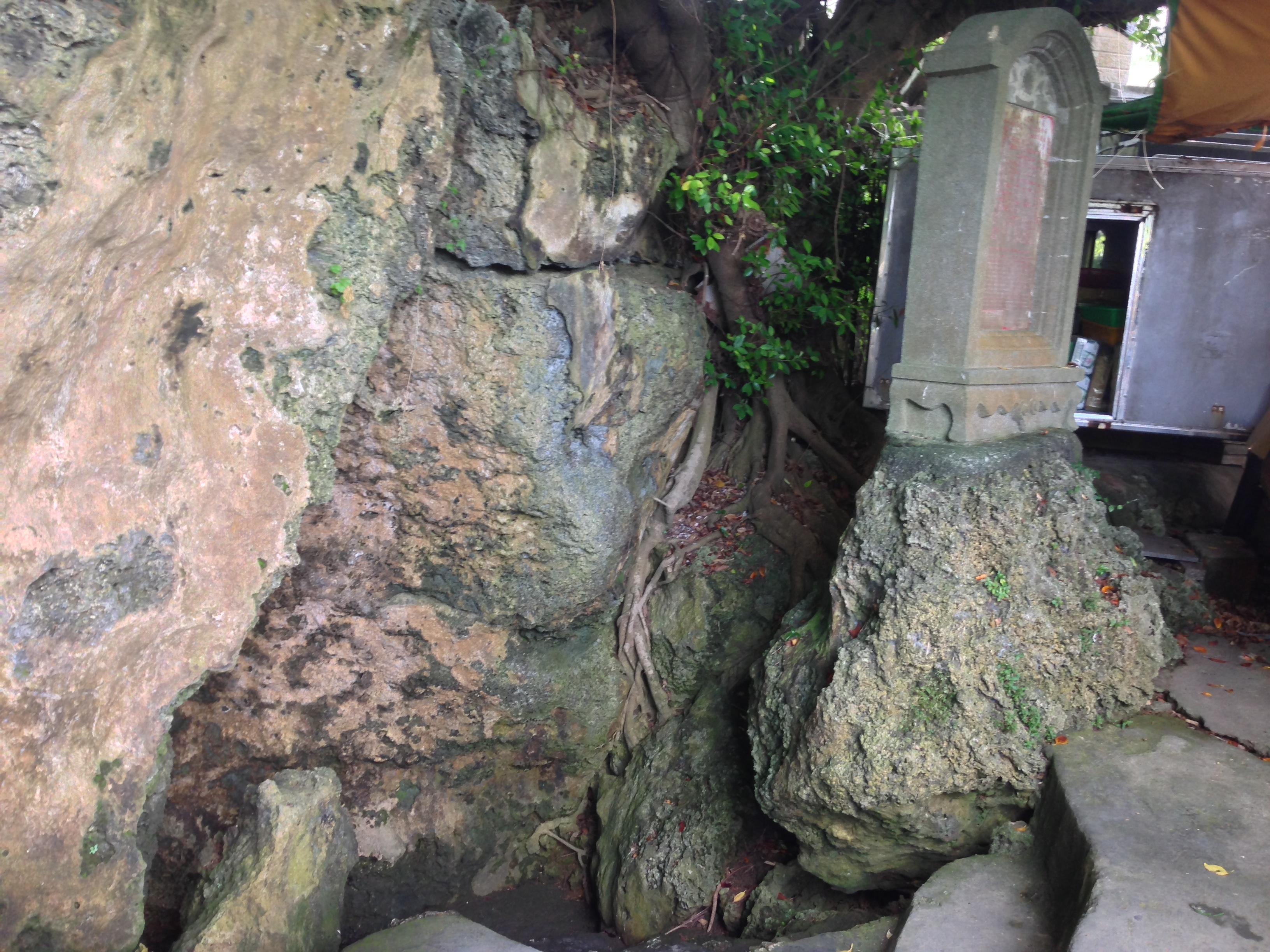 [Tourisme historique] Xiao Liuqiu, première partie