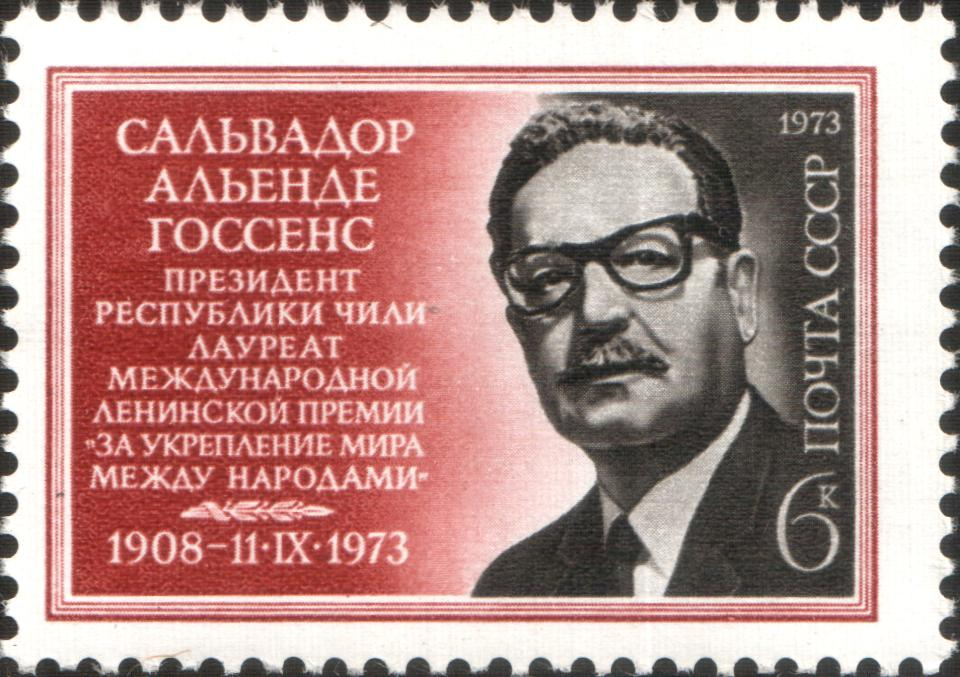 Sello emitido por la URSS en honor a Salvador Allende.