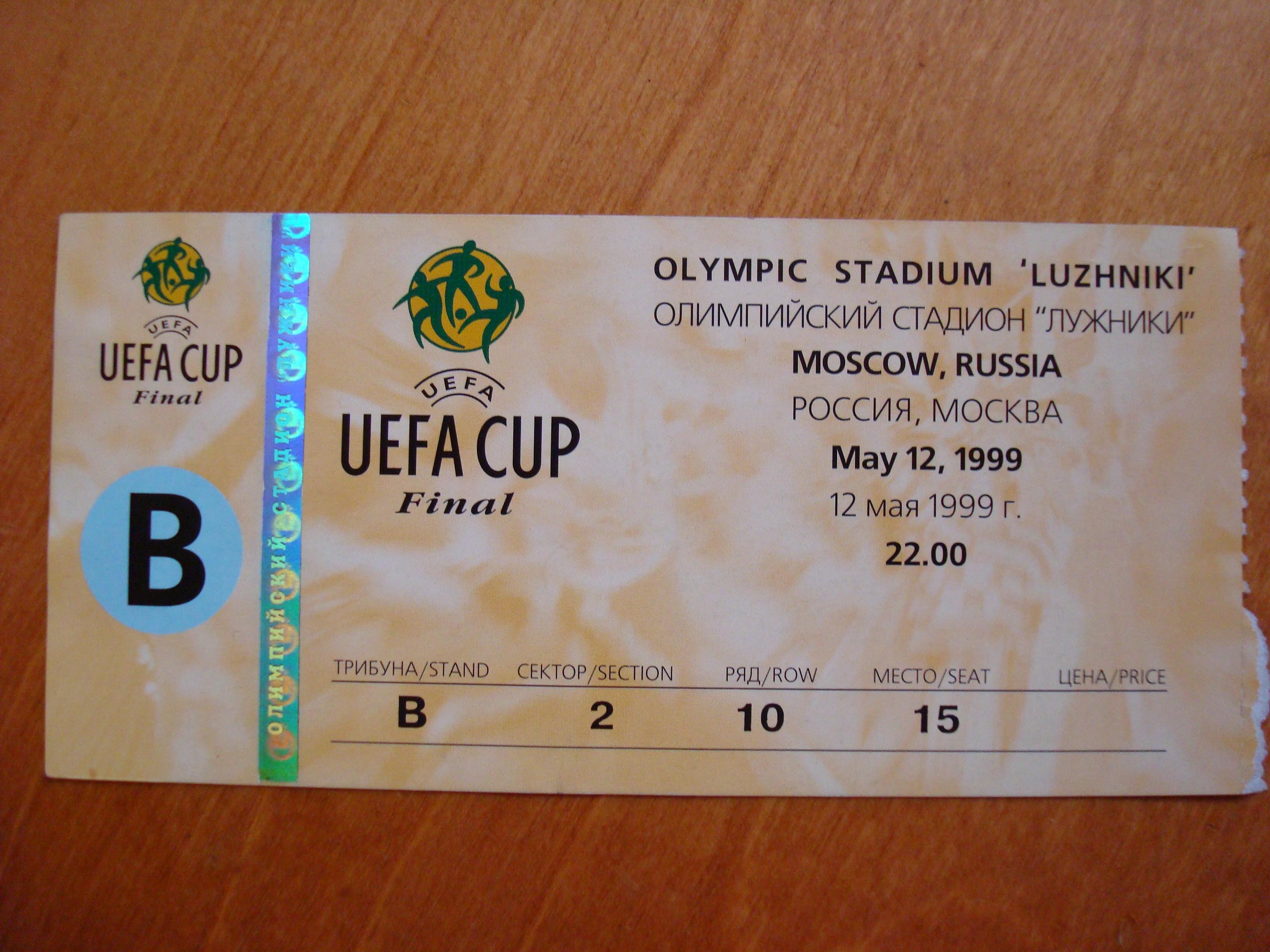 file 1999 uefa cup final ticket jpg