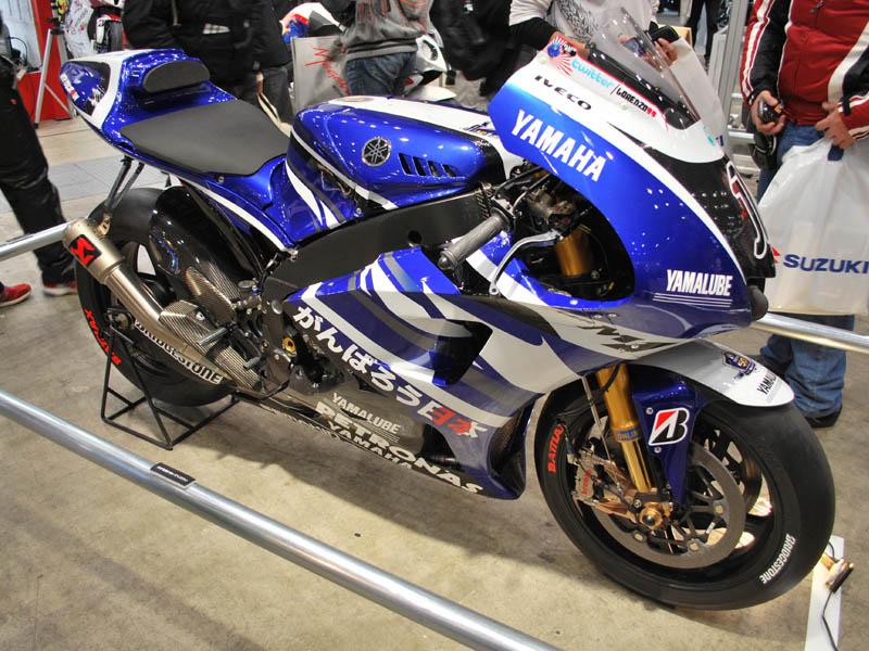 Yamaha Yzr M1 Wikipedia Wolna Encyklopedia