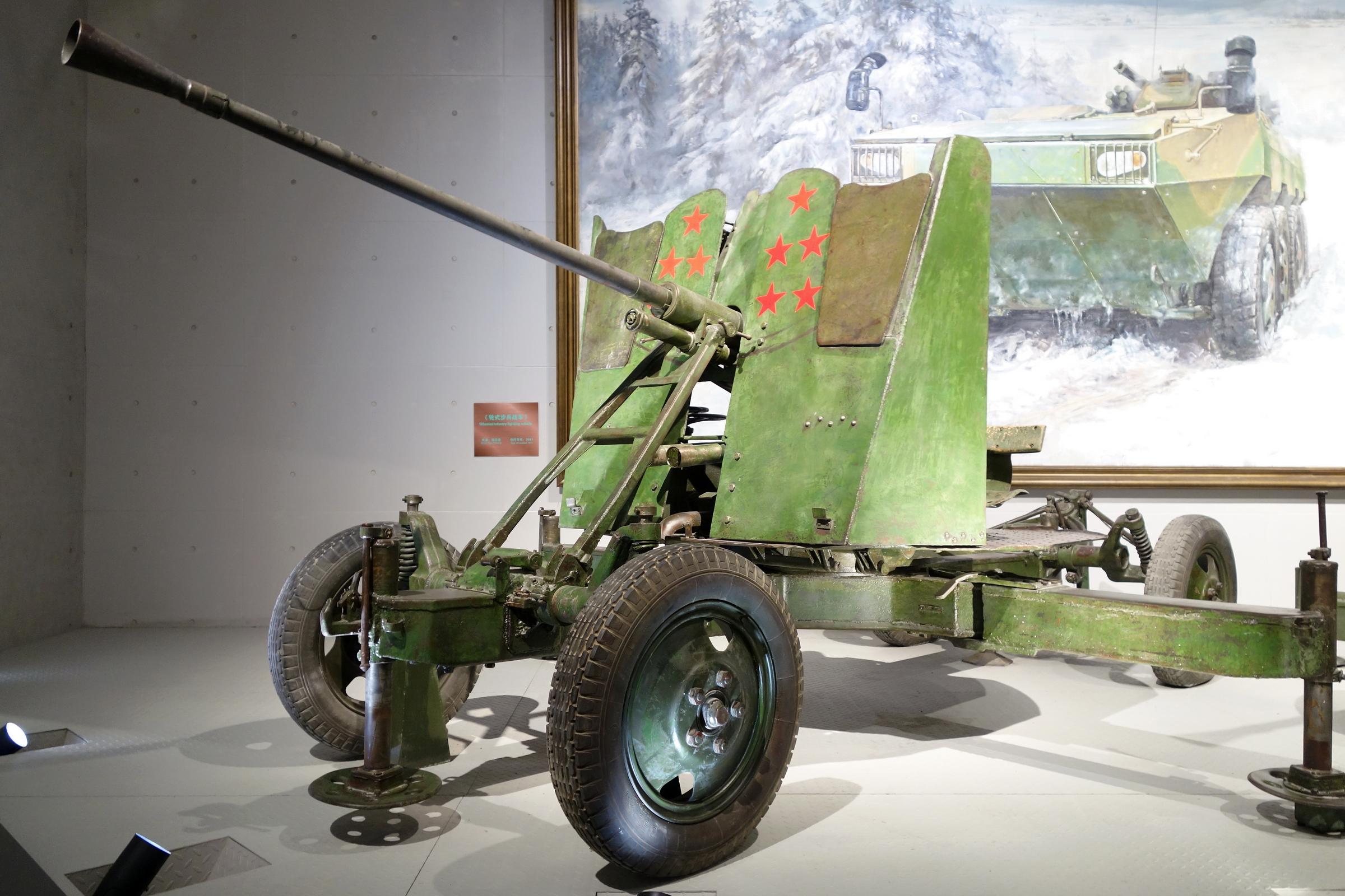 File:37mm Anti-Aircraft Gun M1939 20181020 jpg - Wikimedia
