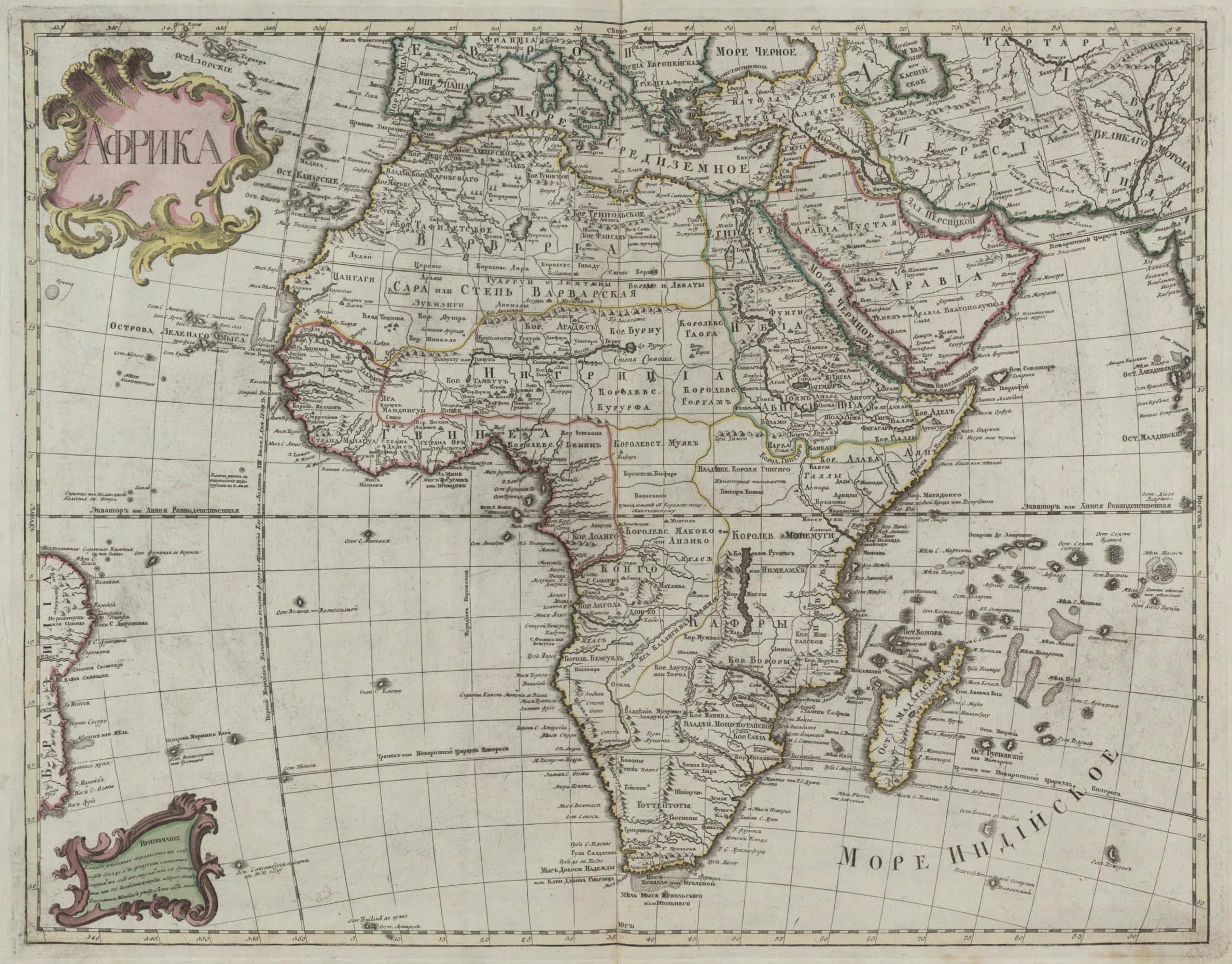 File Africa Map 1745 Rus Jpg Wikimedia Commons