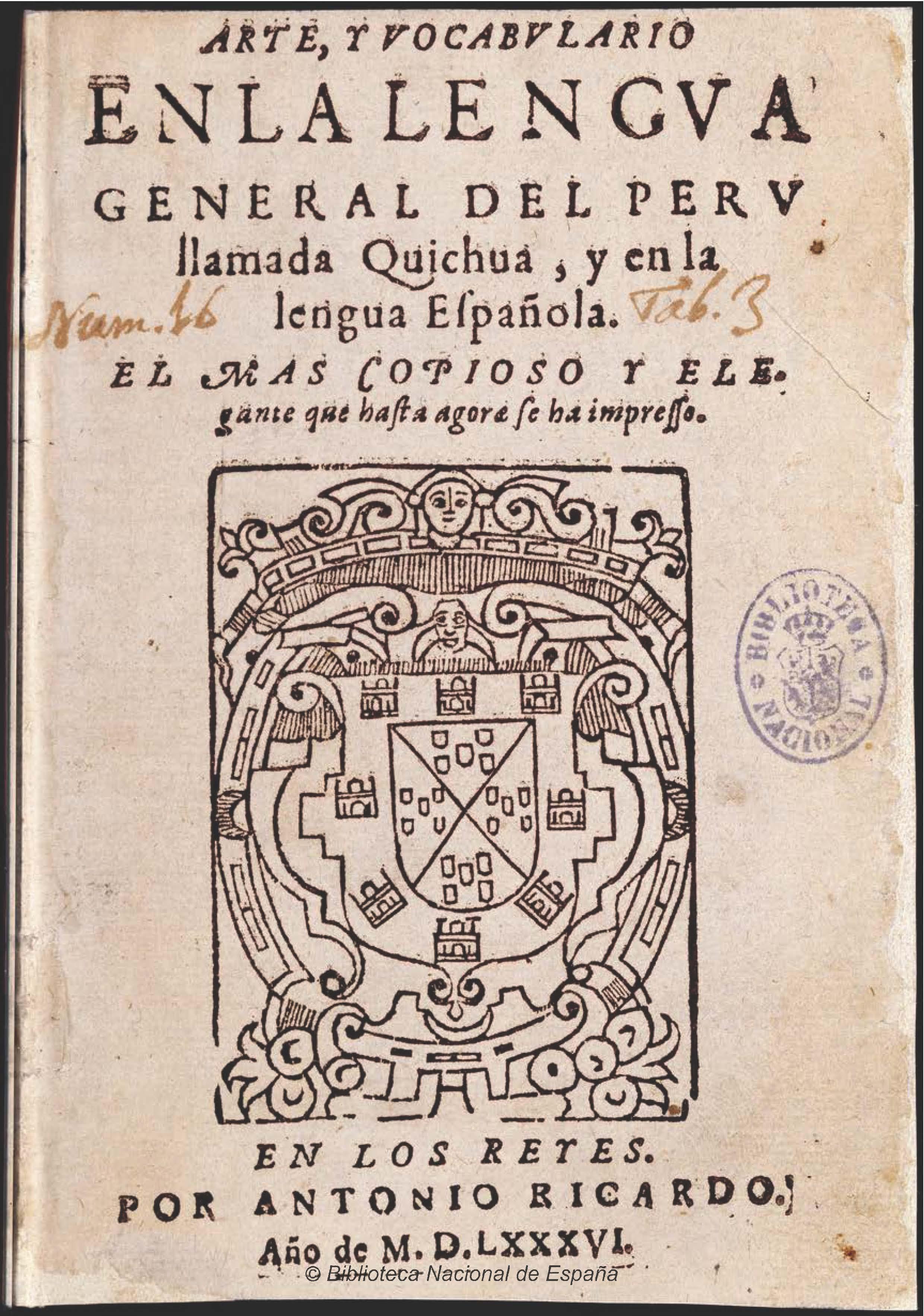 "Résultat de recherche d'images pour ""Arte, y vocabulario en la lengua general del Perú llamada Quichua, y en la lengua Española"""