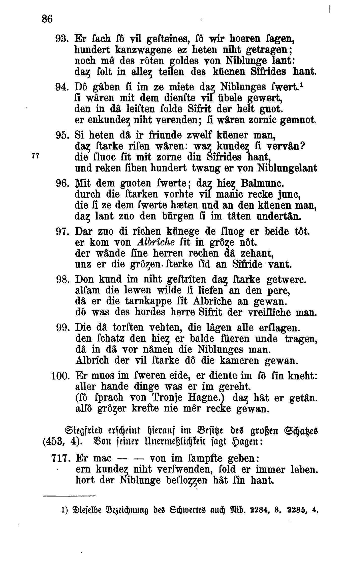 File:De Die deutsche Heldensage (Grimm W.) 120.jpg - Wikimedia Commons