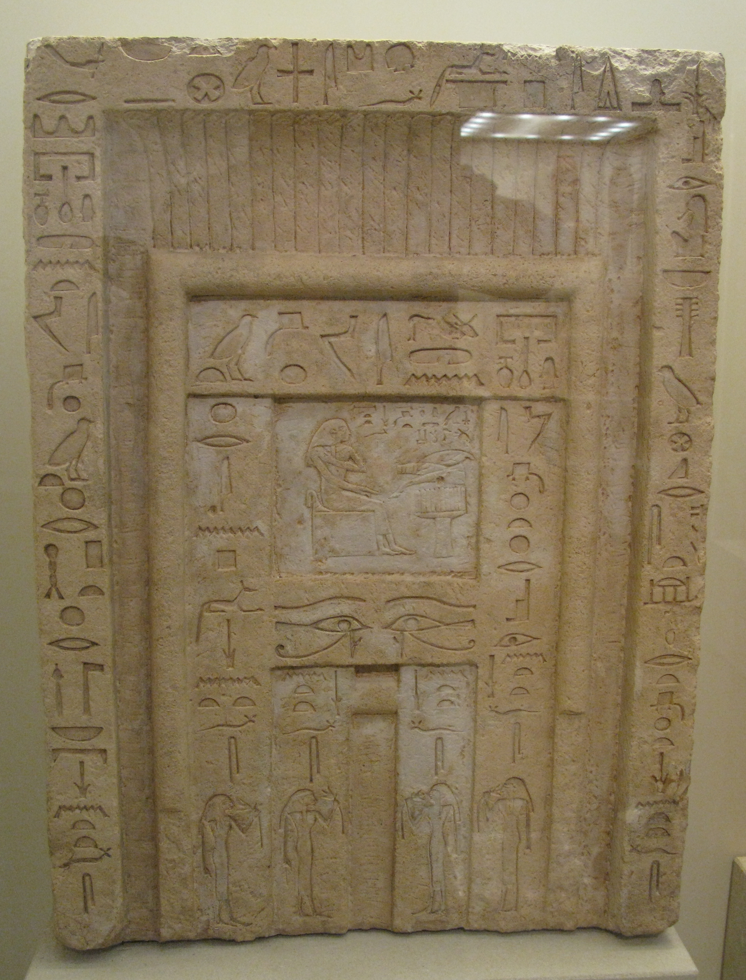 File:Egyptian Antiquities   Double False Door Of Senetites. Limestone.  Probably From A