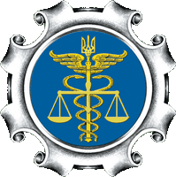 Emblem of the State Committee of Ukraine for Technical Regulation and Consumer Policy.png