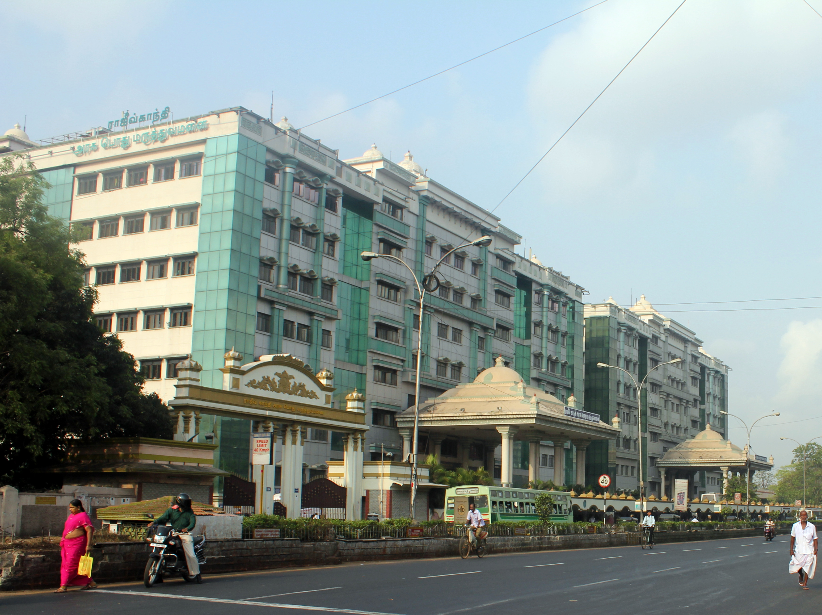 Government General Hospital, Chennai - Wikipedia