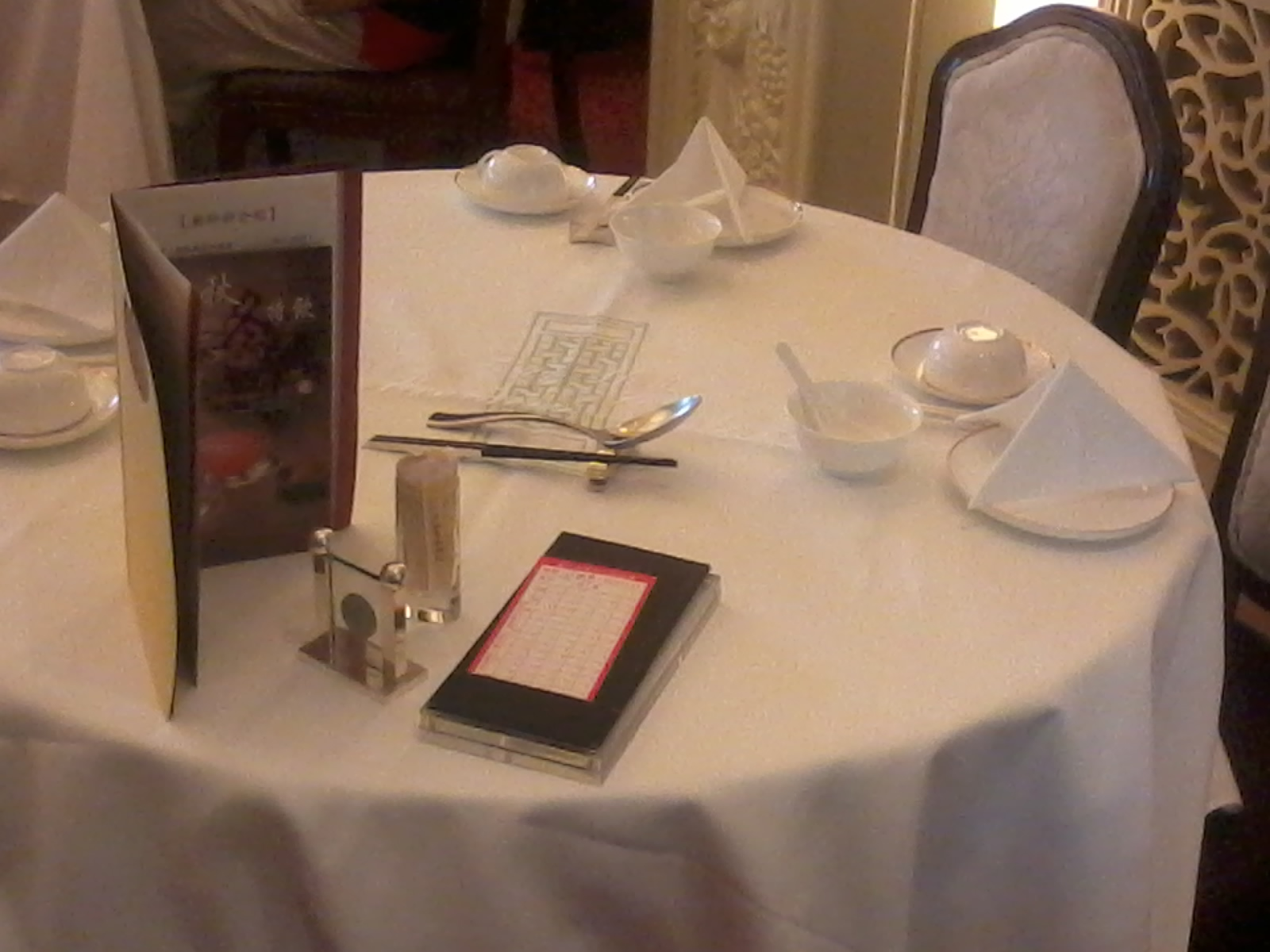 Table In Restaurant : ... City Hall lower block Chinese restaurant table setting Oct-2012.jpg