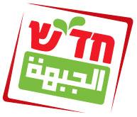 Logo der Partei