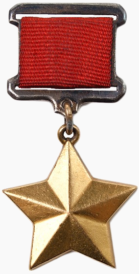 Файл:Hero of the USSR Gold Star.png
