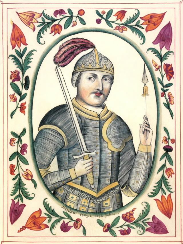 Igor I Stary