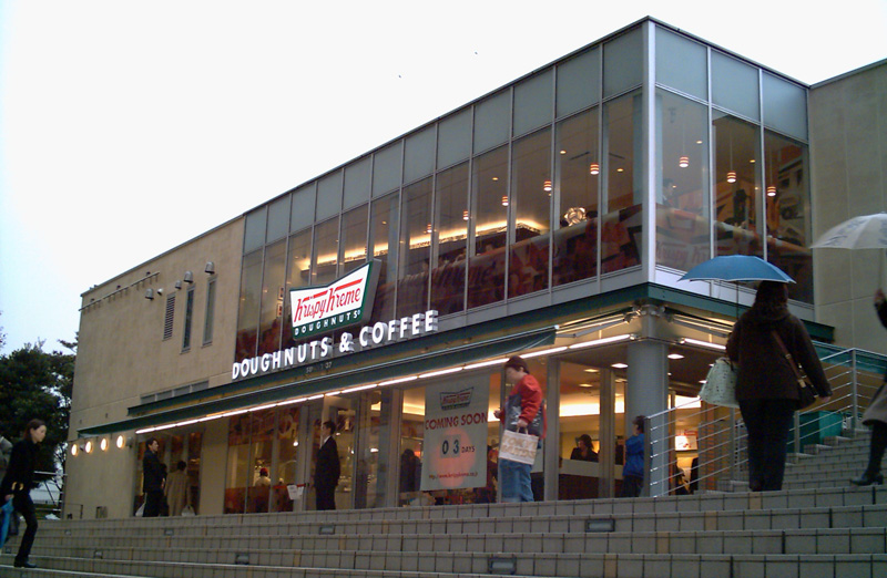 krispy kreme operations by country wikipedia. Black Bedroom Furniture Sets. Home Design Ideas