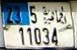 Libyan license plate for foreigners.jpg