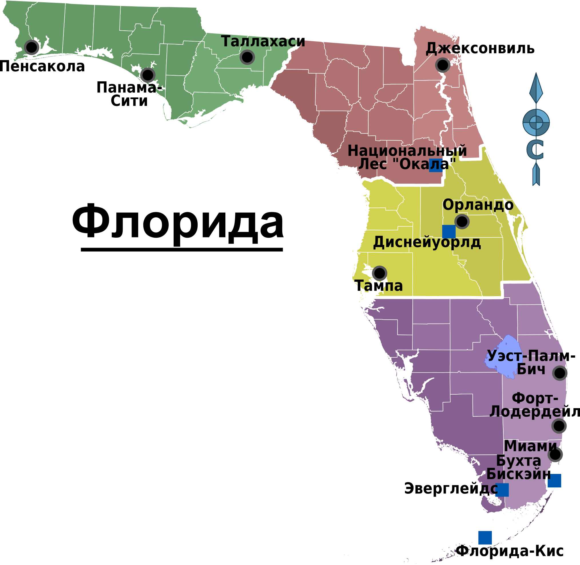 File Map Of Florida Regions With Cities Ru Png Wikimedia Commons