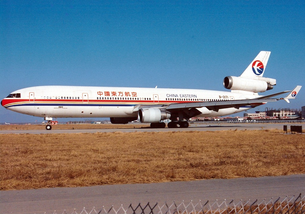 China Eastern Airlines Accidents And Incidents