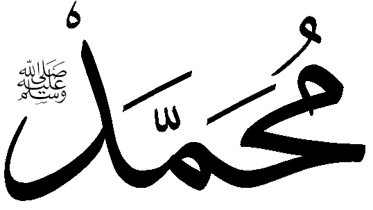 Online free books on Islam in pdf format (1170 files)