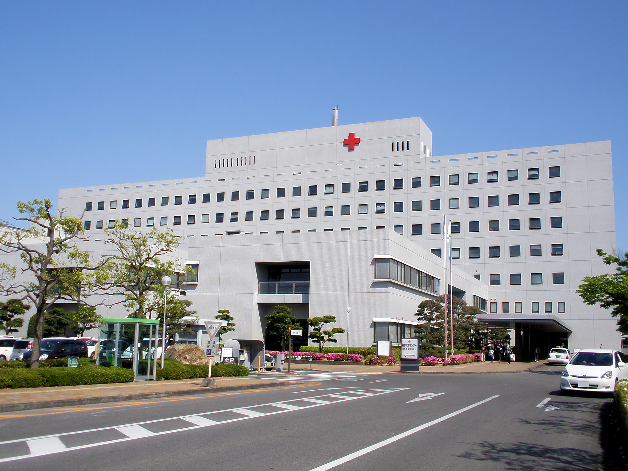 File:Okayama Red Cross Hospital.jpg - Wikimedia Commons