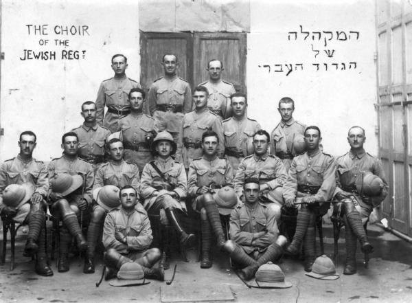 מקהלת הגדוד העברי