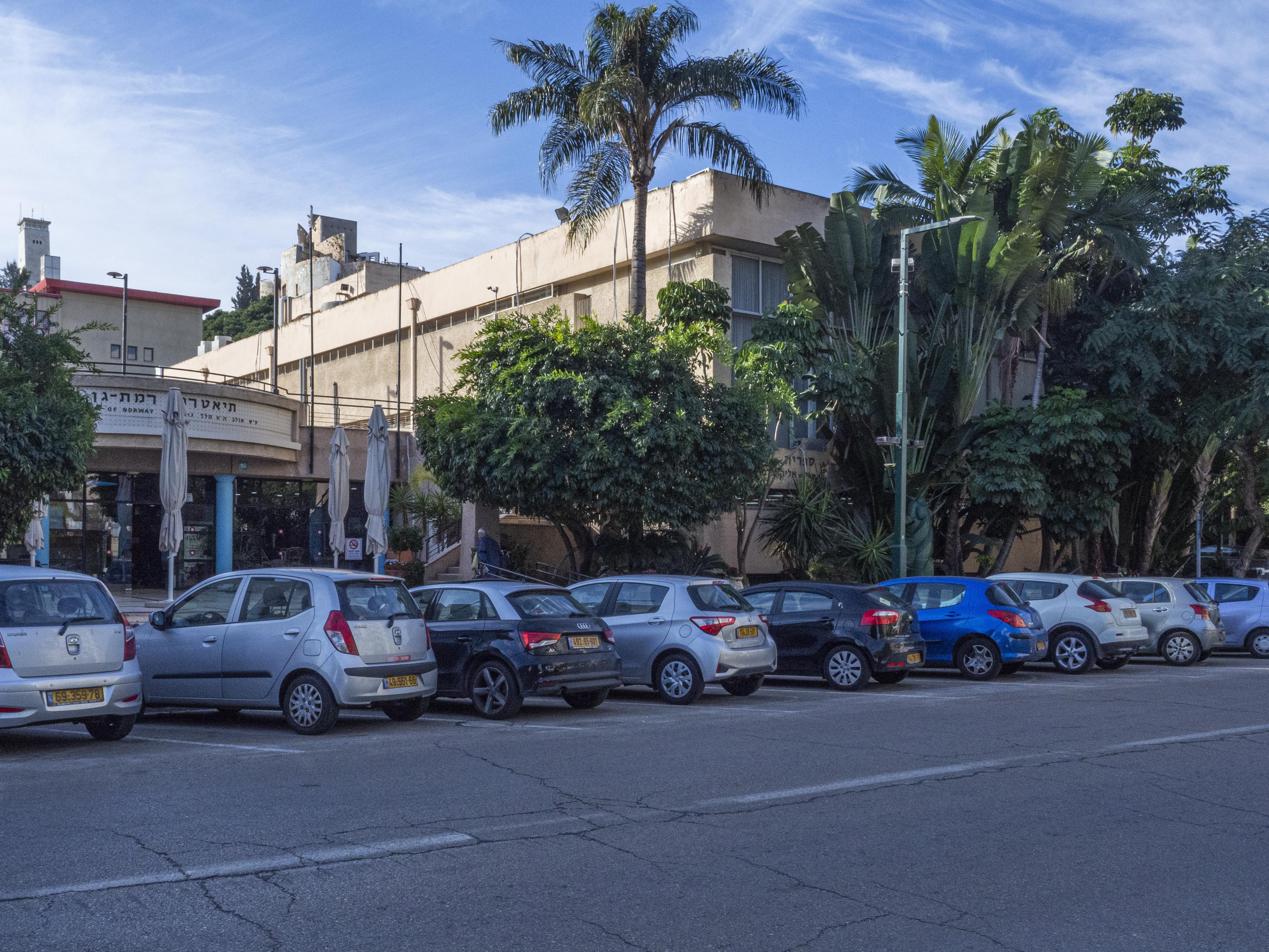 הספריה העירונית המרכזית ברמת גן