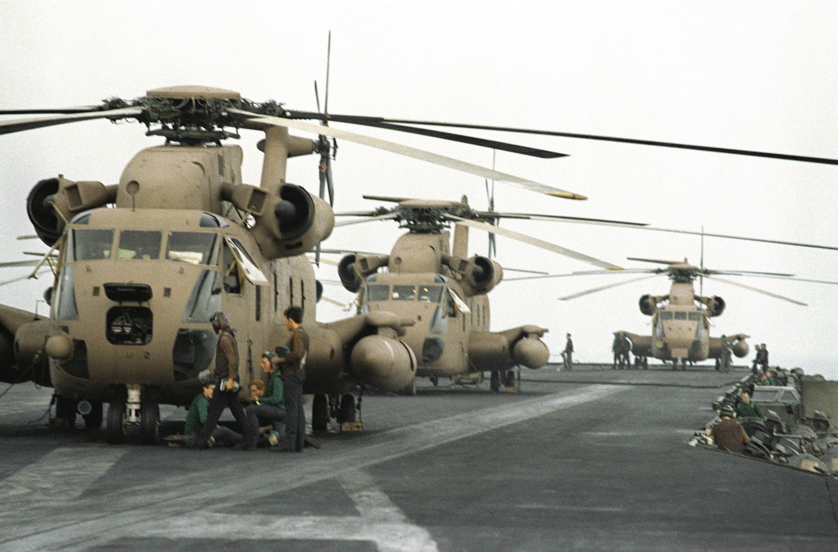 operation eagle claw Operation eagle claw (persian: عملیات طبس  ) (or operation evening light or operation rice bowl) [1] was a united states armed forces operation ordered by us president jimmy carter to.
