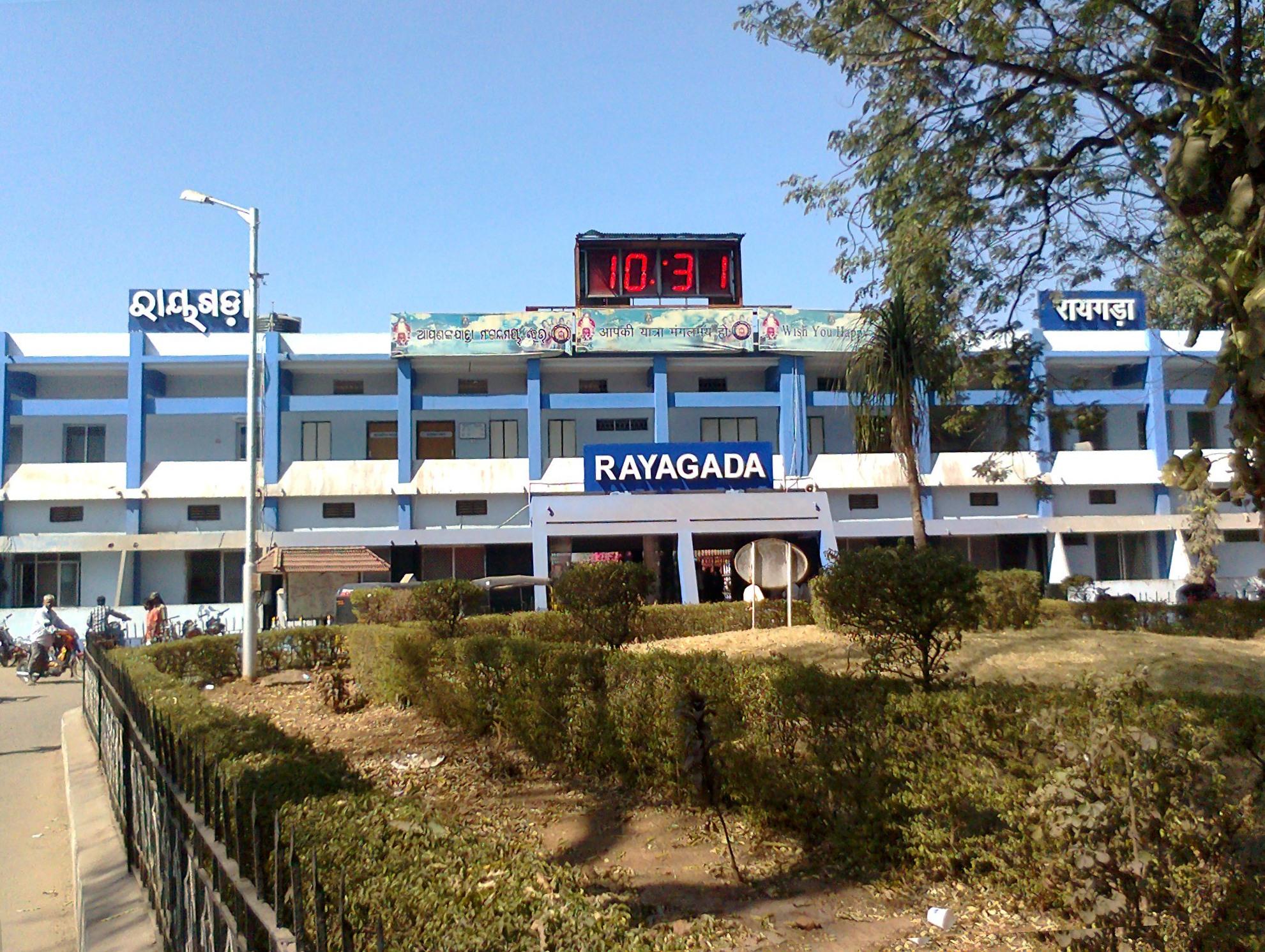 Раягада