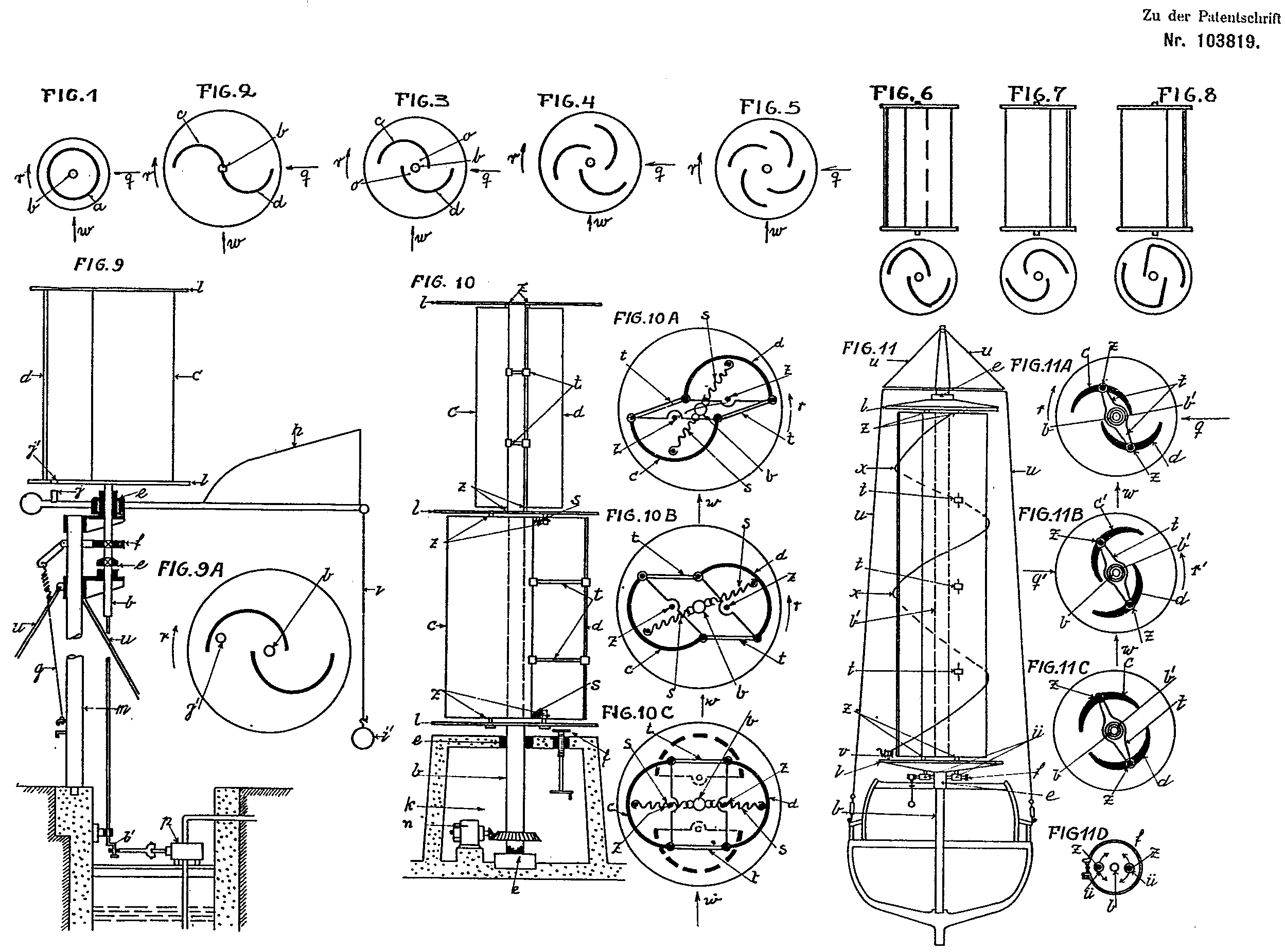 File:Savonius_patent_drawing_sheet on Block Diagram