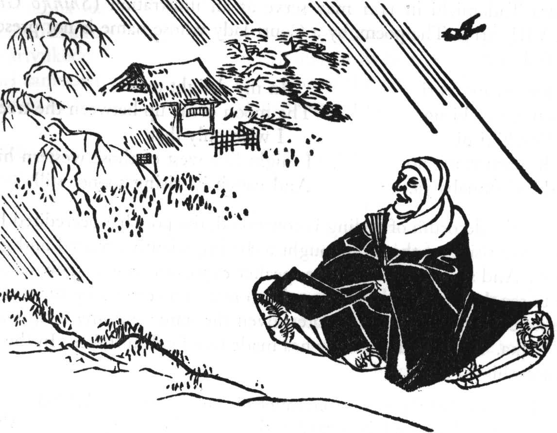 Fujiwara No Shunzei