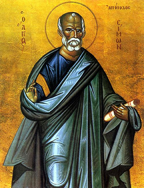 Апостол Симон (греческая икона)