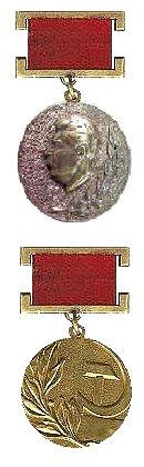 Замена Сталинской премии на Государственную