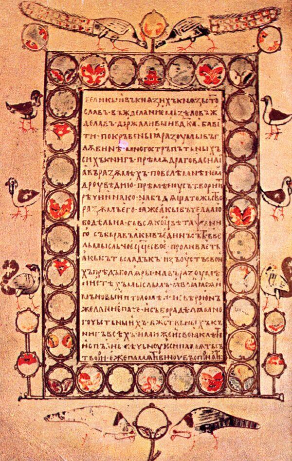Simeon Laudatio