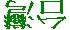 Taiwan name 180.jpg