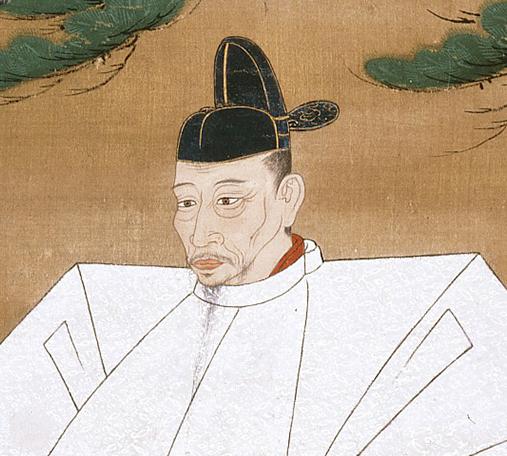 Toyotomi hideyoshi face