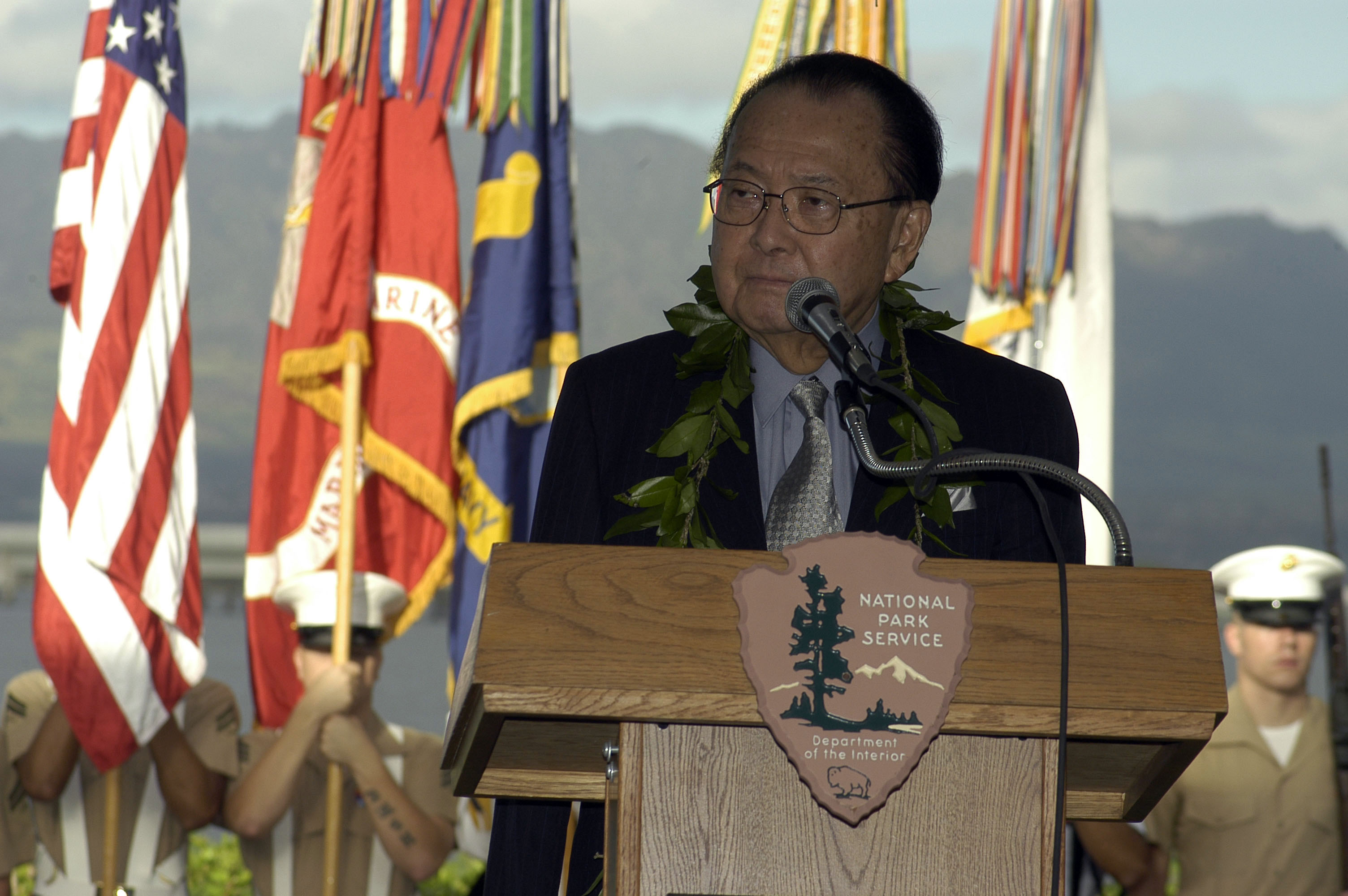 Daniel Inouye Senator Hawaiii