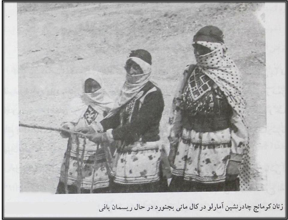 کرد کرمانج
