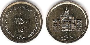 File:250 RIALS-IRI jpg - Wikipedia