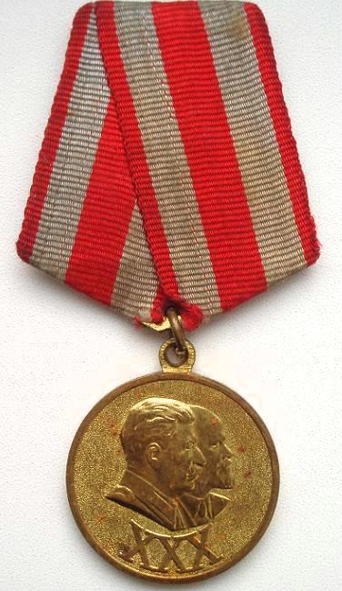 Нагрудные знаки военнослужащих Советской Армии