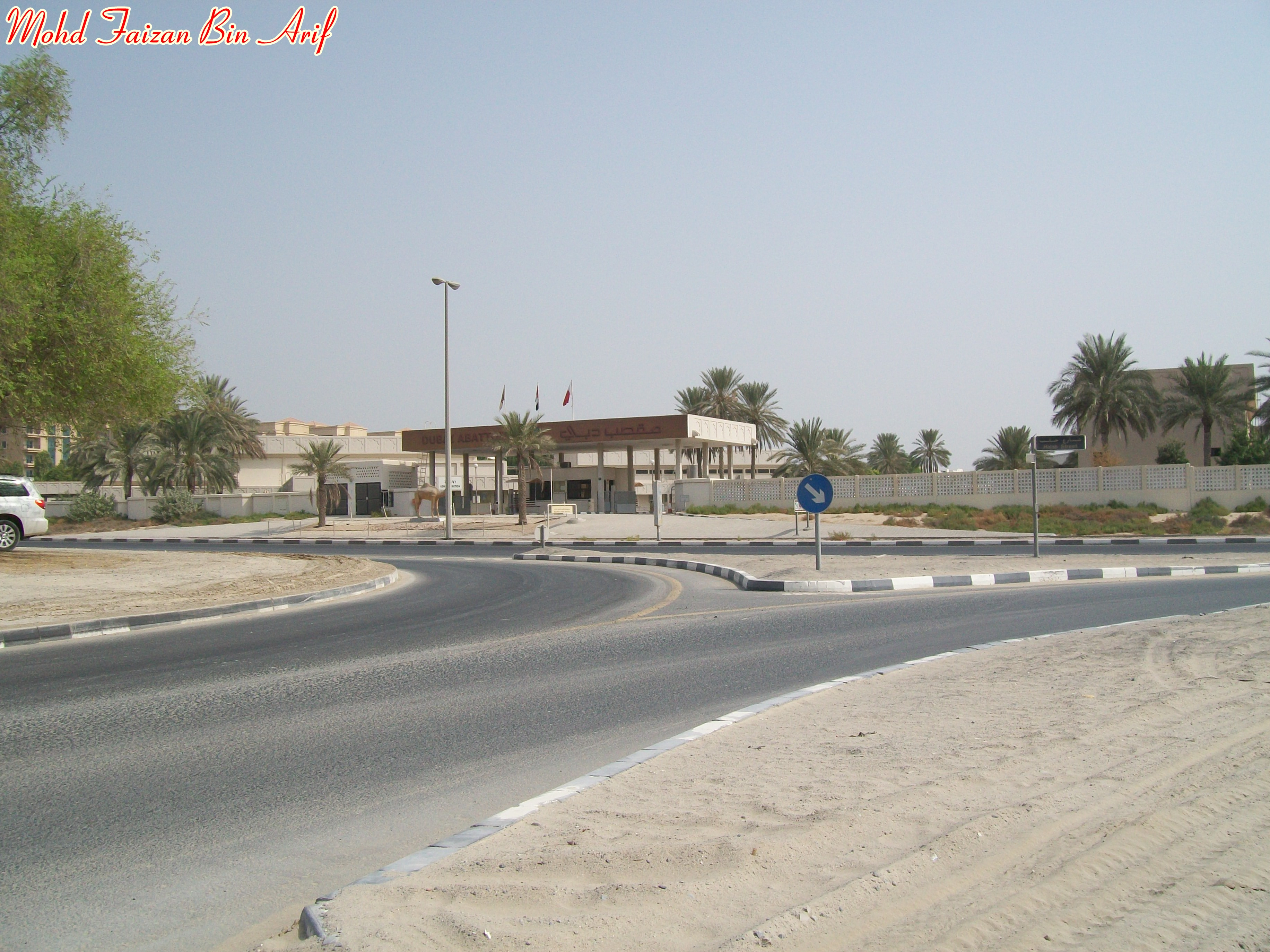 File:Al Qusais Industrial Area 2 - Dubai - United Arab Emirates